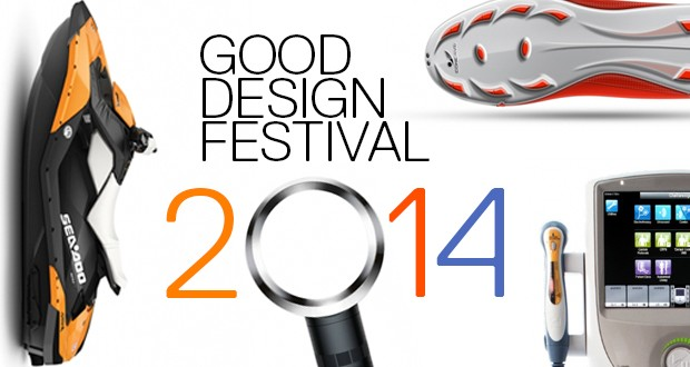 Product design brisbane archives page 2 of 3 for Good industrial design